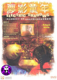 Electric Shadows (2004) (Region 3 DVD) (English Subtitled)