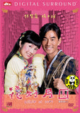 Elixir Of Love DVD (2004) (Region Free DVD) (English Subtitled)