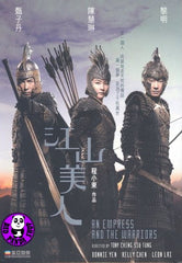 An Empress And The Warriors (2008) (Region Free DVD) (English Subtitled)