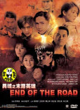 End Of The Road DVD (1993) (Region Free DVD) (English Subtitled)