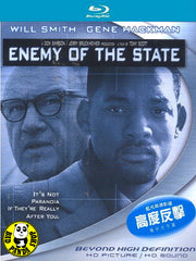 Enemy Of The State Blu-Ray (1998) (Region Free) (Hong Kong Version)