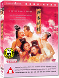Erotic Ghost Story (1987) (Region 3 DVD) (English Subtitled) Digitally Remastered