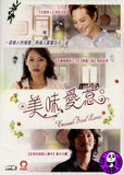 Eternal First Love (2010) (Region 3 DVD) (English Subtitled) Japanese movie