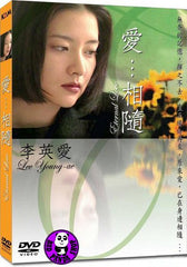 Eternal Love (2010) (Region Free DVD) (English Subtitled) Korean movie