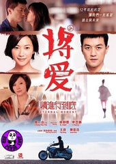 Eternal Moment DVD (2011) (Region 3 DVD) (English Subtitled)