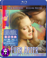 Ever After Blu-Ray (1998) (Region Free) (Hong Kong Version)