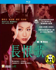 Everlasting Regret Blu-ray (2005) (Region Free) (English Subtitled)