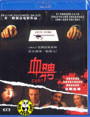 Exam Blu-Ray (2010) (Region A) (Hong Kong Version)