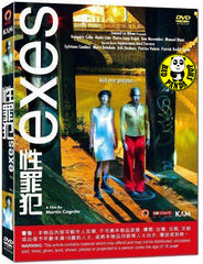 Exes (2006) (Region 3 DVD) (English Subtitled) French Movie