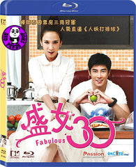 Fabulous 30 盛女三十 (2011) (Region A Blu-ray) (English Subtitled) Thai Movie