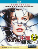 Faces In The Crowd Blu-Ray (2011) (Region A) (Hong Kong Version)