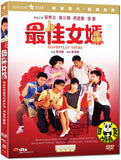 Faithfully Yours 最佳女婿 (1988) (Region 3 DVD) (English Subtitled) Digitally Remastered