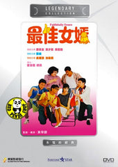 Faithfully Yours 最佳女婿 (1988) (Region Free DVD) (English Subtitled) (Legendary Collection)