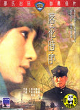 Fallen Petals (1967) (Region 3 DVD) (English Subtitled) (Shaw Brothers)