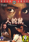 Fangs Of The Cobra (1977) (Region 3 DVD) (English Subtitled) (Shaw Brothers)