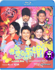 Fat Choi Spirit 嚦咕嚦咕新年財 Blu-ray (2002) (Region A) (English Subtitled)