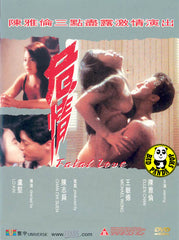 Fatal Love (1993) (Region Free DVD) (English Subtitled)