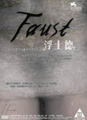 Faust (2011) (Region 3 DVD) (English Subtitled) German Movie