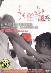 Female (2008) (Region 3 DVD) (English Subtitled)