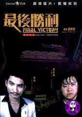 Final Victory (1987) (Region 3 DVD) (English Subtitled) Digitally Remastered