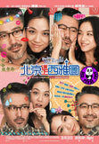 Finding Mr. Right Blu-ray (2013) (Region A) (English Subtitled)