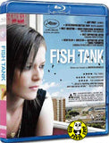 Fish Tank Blu-Ray (2009) (Region A) (Hong Kong Version)