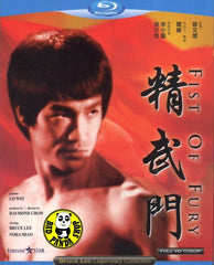 Fist Of Fury Blu-ray (1972) (Region A) (English Subtitled)
