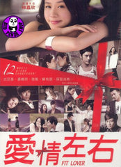 Fit Lover (2009) (Region Free DVD) (English Subtitled)