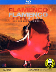 Flamenco Flamenco 佛蘭明高傳奇再現 Blu-Ray (GPD) (Region A) (Hong Kong Version)