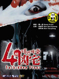 Forbidden Floor (2006) (Region Free DVD) (English Subtitled) Korean movie