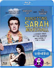 Forgetting Sarah Marshall Blu-Ray (2008) (Region A) (Hong Kong Version)