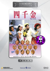 Four Loves (1989) (Region Free DVD) (English Subtitled) (Legendary Collection)
