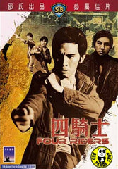 Four Riders (1972) (Region 3 DVD) (English Subtitled) (Shaw Brothers)