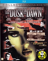 From Dusk Till Dawn Blu-Ray (1996) (Region A) (Hong Kong Version)