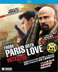 From Paris With Love Blu-Ray (2010) (Region A) (Hong Kong Version)