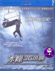 Frozen Blu-Ray (2010) (Region A) (Hong Kong Version)
