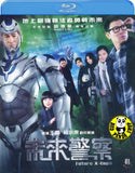 Future X-Cops Blu-ray (2010) (Region A) (English Subtitled)