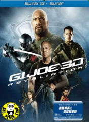G.I. Joe: Retaliation 2D + 3D Blu-Ray (2013) (Region A) (Hong Kong Version) 2 Disc Edition