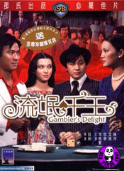 Gambler's Delight (1981) (Region 3 DVD) (English Subtitled) (Shaw Brothers)