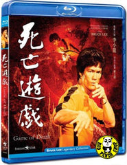 Game Of Death 死亡遊戲 Blu-ray (1978) (Region A) (English Subtitled)