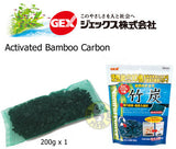 GEX Activated Bamboo Carbon 200g (Other Brands) (Filter Media & Accessories)
