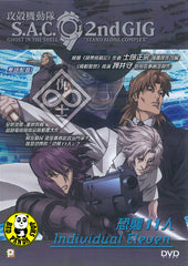 Ghost In The Shell: Stand Alone Complex S.A.C. 2nd GIG Individual Eleven (2012) (Region 3 DVD) (English Subtitled) Japanese movie