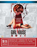 Girl House Blu-Ray (2015) (Region A) (Hong Kong Version)
