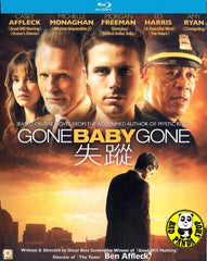 Gone Baby Gone Blu-Ray (2007) (Region A) (Hong Kong Version)