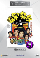 Gonna Get You (1976) (Region Free DVD) (English Subtitled) (Legendary Collection)
