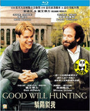 Good Will Hunting Blu-Ray (1997) (Region A) (Hong Kong Version)