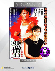 Goodbye My Love (1986) (Region Free DVD) (English Subtitled) (Legendary Collection)
