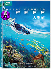 Great Barrier Reef: A Portrait Of A Biological Miracle 大堡礁 DVD (BBC) (Region 3) (Hong Kong Version)