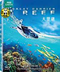 Great Barrier Reef: A Portrait Of A Biological Miracle 大堡礁 Blu-Ray (BBC) (Region A) (Hong Kong Version)