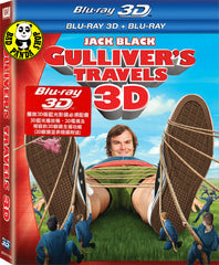 Gulliver's Travels 2D + 3D Blu-Ray (2010) (Region A) (Hong Kong Version)